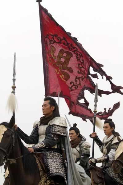 Die Söhne des General Yang ### Universal Pictures...ermany